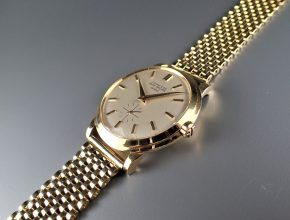 """ref.2552 yellow retailed by TIFFANY & Co. """"On hold"""""""
