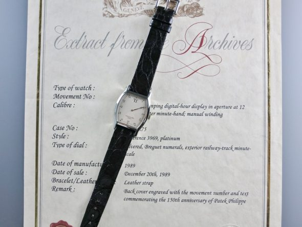 ref.3969 Platinum limited edition of 50 pieces