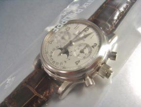 ref.5004G-013 white dial