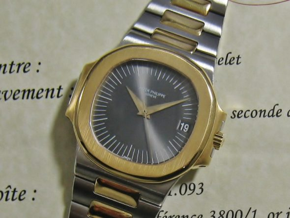 ref.3800/1 Yellw and Steel with Exotic dial