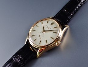ref.2526yellow retailed by GUBELIN