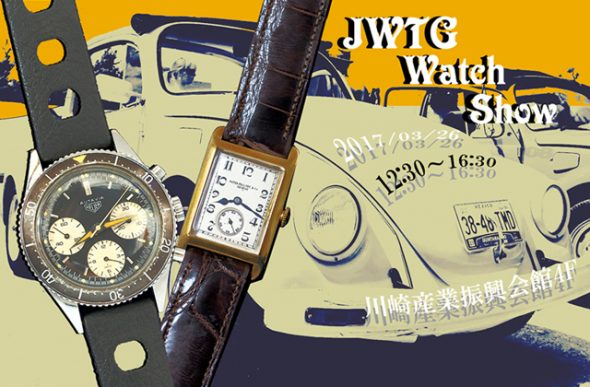 jwtg23th