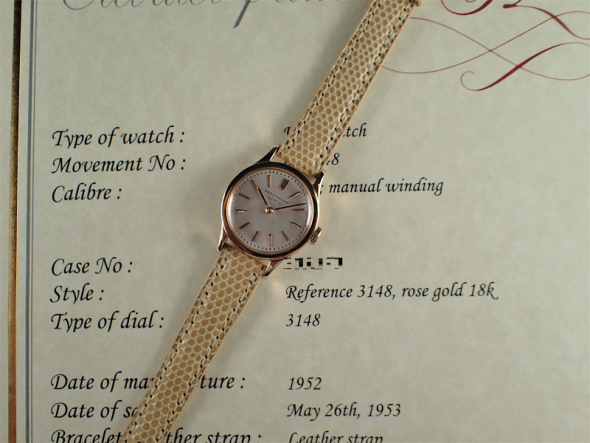 ref.3148 Rose 'Ladies' Calatrava'