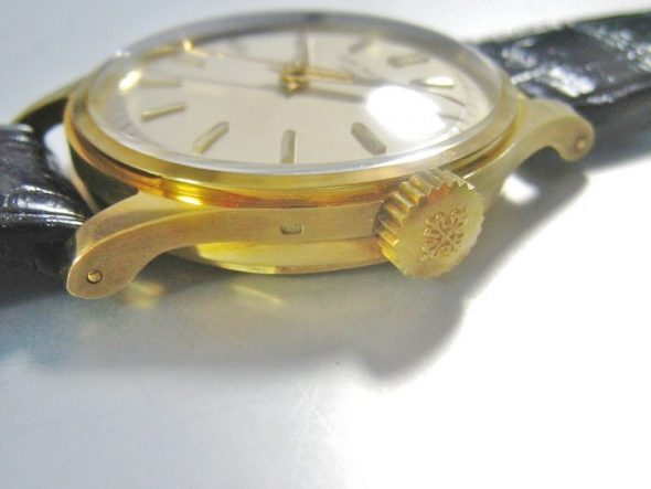 "ref.2508 Yellow gold ""N.O.S"""