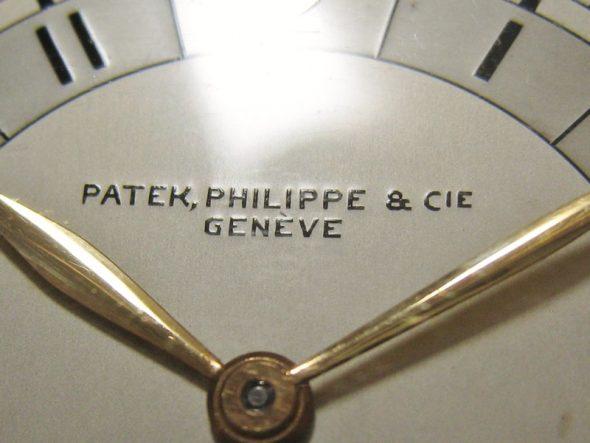 Roulette Dial
