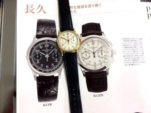 watchfair1