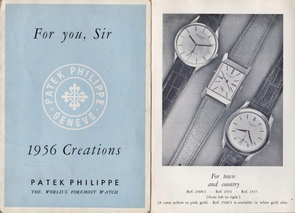 1956catalogue