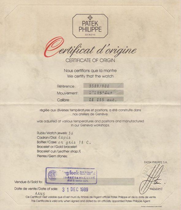 ref.3589/900 ホワイト ラピスラズリダイヤル