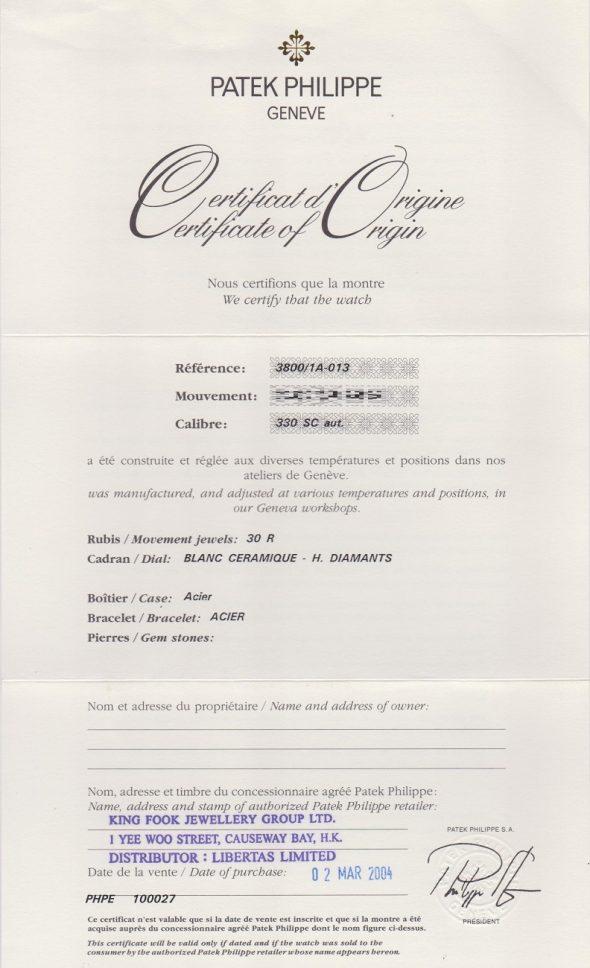 ref.3800/1A-013 セラミックホワイト未使用品